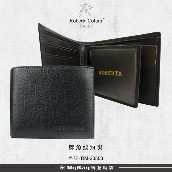ROBERTA 諾貝達 皮夾 鱷魚紋系列 8卡窗格短夾 側翻 拉鍊零錢袋 男夾 RM-23553 得意時袋