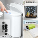 夾縫垃圾桶家用帶蓋客廳有蓋創意衛生間廢紙廚房廁所紙簍臥室高檔 ATF