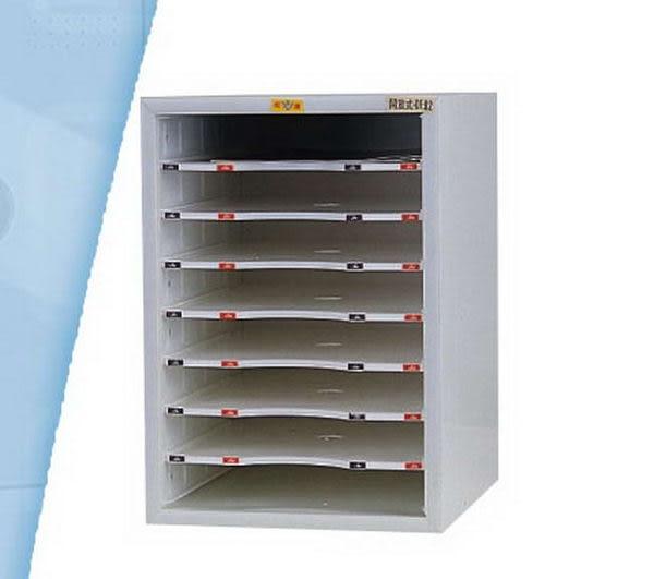 南亞塑鋼效率櫃 YDF-401F