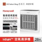 【全網最強方案組】美國Honeywell InSightTM 空氣清淨機 HPA5350WTW