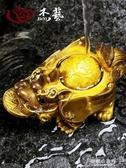 紓困振興 變色茶寵擺件精品創意貔貅噴水金蟾茶寵物功夫茶具茶道玩配件可養 東京衣秀