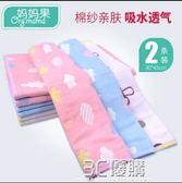 隔尿墊嬰兒純棉紗布防水專用可洗透氣新生兒月經姨媽床墊大號寶寶 3C優購