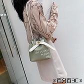 水桶包 夏季法國小眾包包女包2021新款小清新時尚韓版百搭單肩斜挎水桶包 百分百