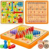 多功能桌面游戲兒童斗獸飛行棋跳棋五子棋成人象棋親子益智類玩具教具   LannaS
