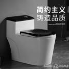 馬桶家用馬桶坐便器大口徑沖水普通抽水衛生...