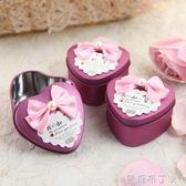 結婚糖盒包裝鐵盒婚禮用品創意定制喜糖禮盒成品婚慶喜糖盒子 一米陽光