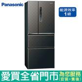 (1級能效)Panasonic國際500L四門變頻冰箱NR-D509HV-K(星空黑)含配送到府+標準安裝【愛買】