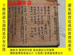 二手書博民逛書店罕見中醫書抄本-1厚冊-河北古籍書店夜拍22946