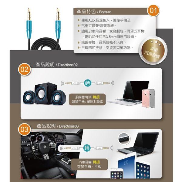 E-books X23鋁製AUX音源傳輸線公對公3.5mm-50cm