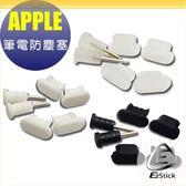 【Ezstick】APPLE MacBook Pro 13 2018 A1989 適用 Type C孔、耳機孔 防塵塞