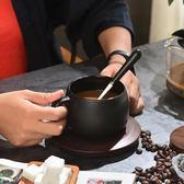 復古粗陶磨砂咖啡杯配原木底座 簡約陶瓷個性馬克杯帶蓋帶勺 限時八五折