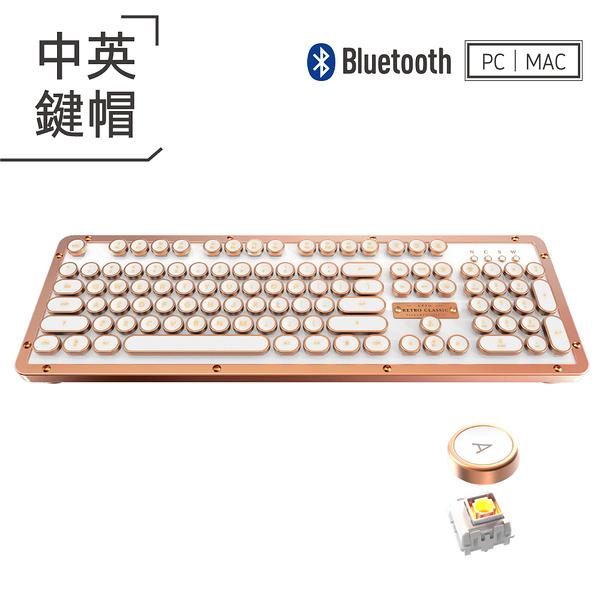 AZIO RETRO CLASSIC POSH BT 牛皮復古打字機鍵盤(無線版)白金白光