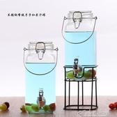 飲料桶家用小容量玻璃果汁罐飲水桶成品分裝玻璃桶檸檬百香果罐子 color shop YYP