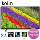 KOLIN歌林32型HD液晶顯示器+視訊盒KLT-32EV01(基本運送/不含安裝)