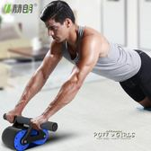 健腹輪捲腹肌滾輪鍛練收腹部馬甲線健身機器