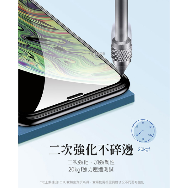 TOTU iPhone11/11Pro/11ProMax防碎邊高清滿版鋼化膜保護貼 犀牛家族