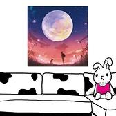 【24mama 掛畫】單聯式 油畫布 無框畫 50x50cm-月亮油畫布無時鐘
