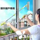 擦玻璃器 雙面擦窗神器高樓清潔器家用搽洗...