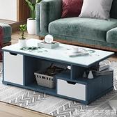 茶幾家用簡易小戶型客廳沙發桌子網紅INS角幾現代簡約經濟型邊幾 『橙子精品』