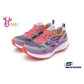 Skechers GO TRAIL ULTRA 3 成人女款 運動鞋 越野跑鞋 排水大底 S8258#灰桃◆OSOME奧森鞋業