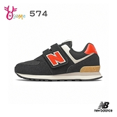 New Balance童鞋 男童運動鞋 574運動鞋 矯正系列 後跟穩定 跑步鞋 魔鬼氈 麂皮 中大童 P8542#黑色