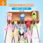 兒童練習筷卡通訓練筷木實木學習筷子寶寶筷子糾正餐具 六色可選