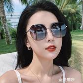 墨鏡女年新款圓臉ins太陽眼鏡韓版潮網紅款防紫外線大臉顯瘦 極簡雜貨
