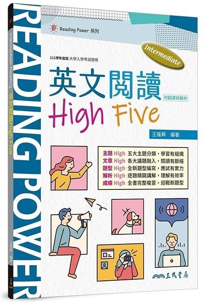 Intermediate Reading:英文閱讀High Five