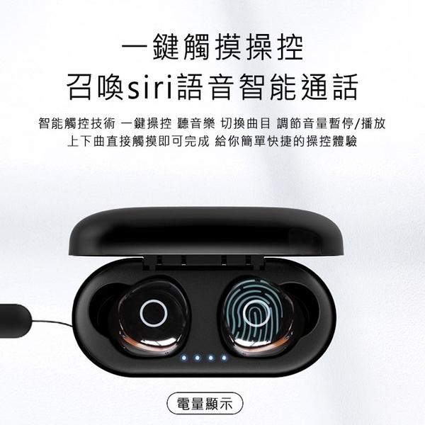 【妃航/免運】OVEVO Q65 Pro 輕量版 無線/藍芽/藍牙/5.0 IPX7 防水/降噪 入耳式 耳機