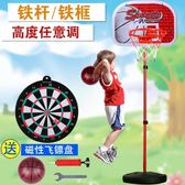 兒童籃球架子可升降籃球框室內體育運動寶寶玩具球鐵桿投籃架戶外  良品鋪子