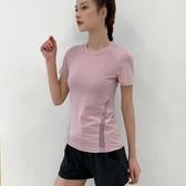 運動上衣女 瑜伽服夏薄款修身跑步速幹透氣網紅健身衣短袖t恤 JX1374【優童屋】