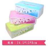 花語面紙盒(24.5*13*8cm)【愛買】