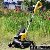 電動割草機小型家用多功能除草機打草機草坪機修剪機神器