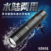 定焦潛水強光手電筒 T6燈泡 遠射 防水 18650充電 旋轉或尾部開關LXY2655【宅男時代城】