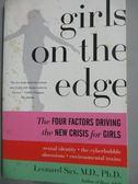 【書寶二手書T8/原文小說_HHE】Girls on the Edge: The Four Factors Drivin