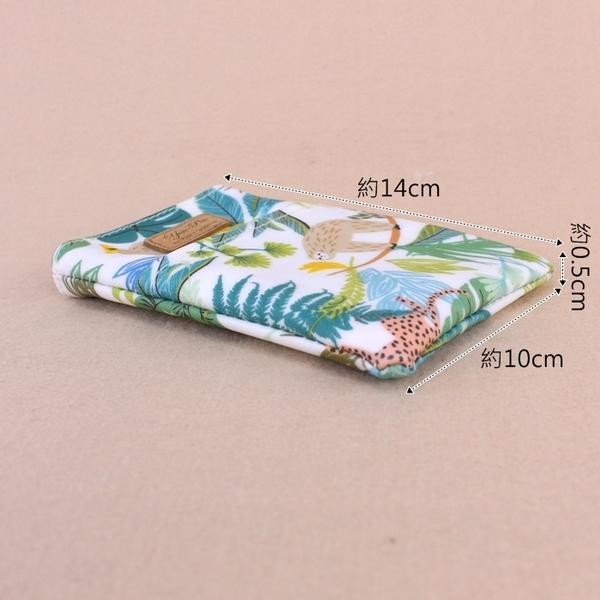 雨朵防水包 M325-102 口袋包(筆袋)