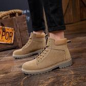 馬丁靴男英倫男鞋軍靴潮工裝靴中高幫百搭沙漠短靴加絨保暖棉靴子