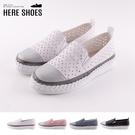 [Here Shoes] 3cm厚底 皮質拼接亮粉鞋面 三角透氣孔洞 舒適套腳懶人鞋 休閒鞋 小白鞋-ANW6629