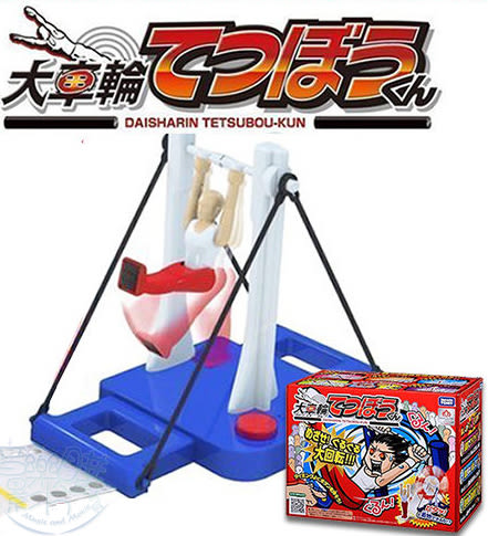 大車輪 鐵棒君 桌上遊戲 單槓 單桿 體操機 翻轉 旋轉 (OS小舖)