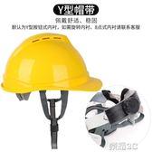 工程頭盔 高強度安全帽 工地男國標加厚頭盔施工建筑工程電力領導 榮耀3c