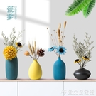 花瓶 北歐風小花瓶客廳插花餐桌電視柜家居...