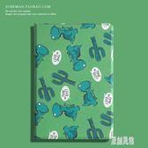 個性卡通2019新ipad air2保護套mini4皮套迷你1/3平板56防摔殼proxy1939【原創風館】
