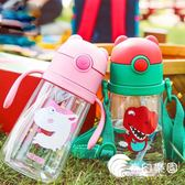 韓國正品杯具熊學飲杯兒童新款吸管水杯恐龍獨角獸塑料防嗆杯夏季-奇幻樂園