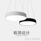 辦公室吊燈led圓形吊線燈吧台燈寫字樓書房餐廳現代簡約吸頂燈具CY『新佰數位屋』