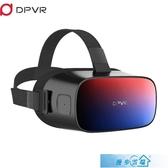 VR眼鏡 大朋P1 Pro 4K VR眼鏡一體機智能眼鏡4K超清電影天貓精靈語音家用高清頭戴 漫步雲端