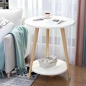 茶几 北歐茶幾花幾小圓桌簡約現代小戶型客廳陽台茶桌創意迷你沙發桌子