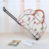 全館免運八折促銷-新款拉桿包旅行袋防水大容量旅行包PU皮男女手提行李包短途旅遊包jy
