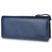 MONDAINE 瑞士國鐵 牛皮長型筆盒-藍