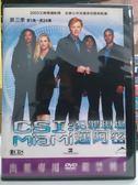 R11-003#正版DVD#CSI犯罪現場:邁阿密 第三季(第3季) 8碟#影集#影音專賣店