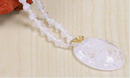 [協貿國際]天然七色寶石爆花白水晶長項鍊單條價
